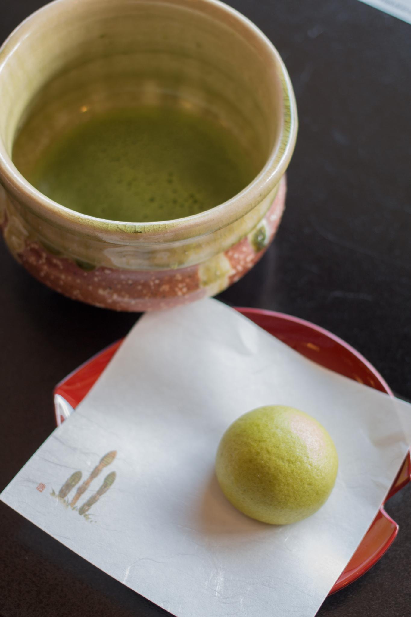 界 伊東 星野リゾート チェックインの抹茶