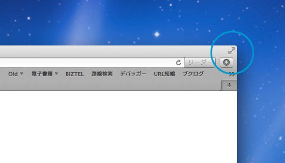 Mac Safari フルスクリーンモードアイコン