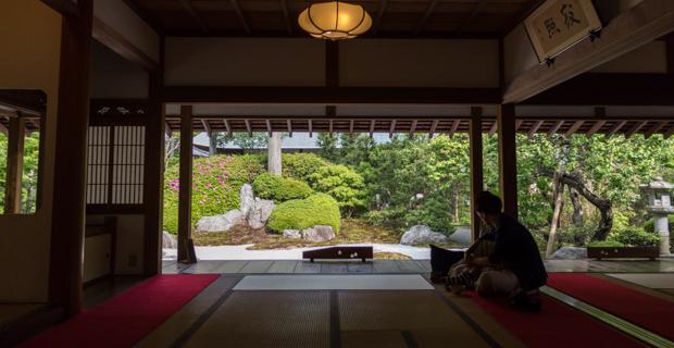 鎌倉 浄妙寺の日本庭園
